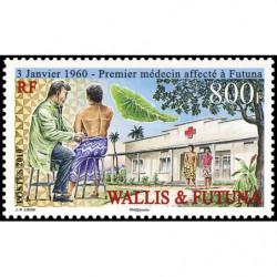 Timbre Wallis & Futuna N° 728