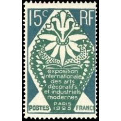 Timbre de France N° 211...