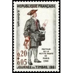 Timbre de France N° 1285...