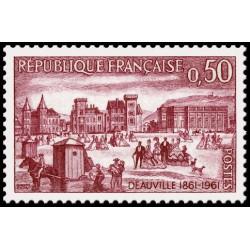 Timbre de France N° 1294...