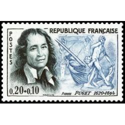 Timbre de France N° 1296...