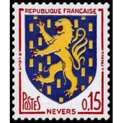 Timbre de France N° 1354...