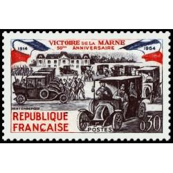 Timbre de France N° 1429...