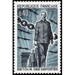 Timbre de France N° 1447...