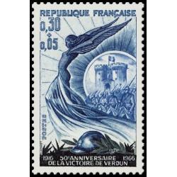 Timbre de France N° 1484...