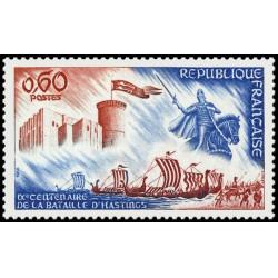 Timbre de France N° 1486...