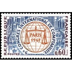 Timbre de France N° 1529...