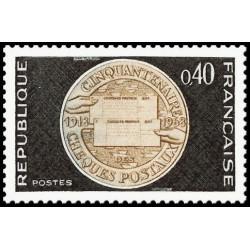 Timbre de France N° 1542...