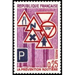 Timbre de France N° 1548...