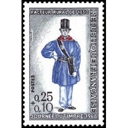 Timbre de France N° 1549...