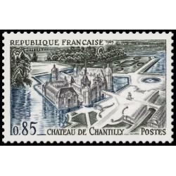 Timbre de France N° 1584...