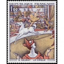 Timbre de France N° 1588A...