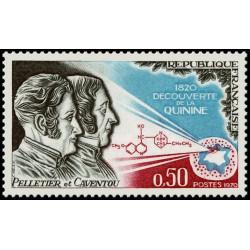 Timbre de France N° 1633...