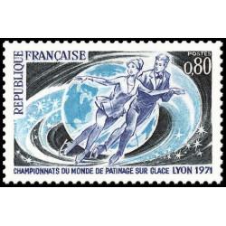 Timbre de France N° 1665...