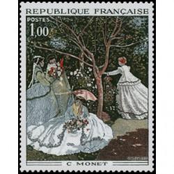 Timbre de France N° 1703...