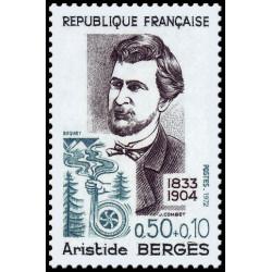 Timbre de France N° 1707...