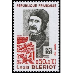 Timbre de France N° 1709...