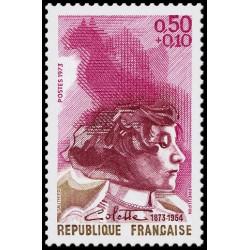 Timbre de France N° 1747...