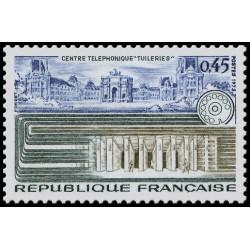 Timbre de France N° 1750...