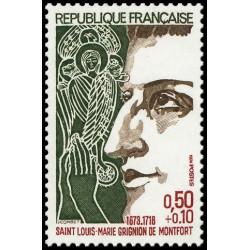 Timbre de France N° 1784...