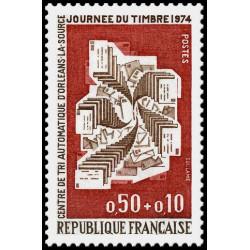 Timbre de France N° 1786...