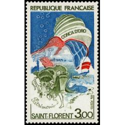 Timbre de France N° 1794...