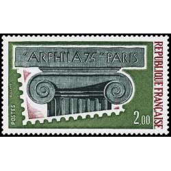 Timbre de France N° 1831...