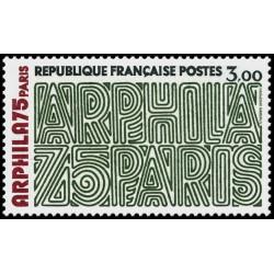 Timbre de France N° 1832...