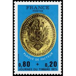 Timbre de France N° 1838...