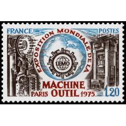 Timbre de France N° 1842...