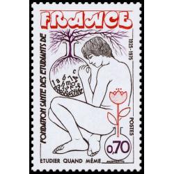Timbre de France N° 1845...