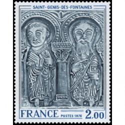 Timbre de France N° 1867...