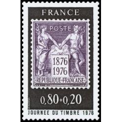 Timbre de France N° 1870...