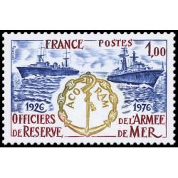 Timbre de France N° 1874...
