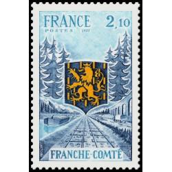 Timbre de France N° 1916...