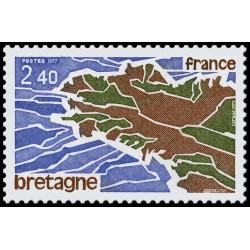 Timbre de France N° 1917...