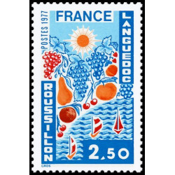 Timbre de France N° 1918...
