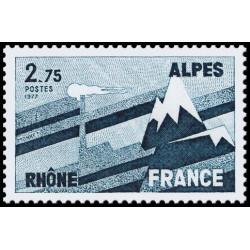 Timbre de France N° 1919...