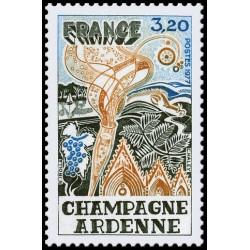 Timbre de France N° 1920...