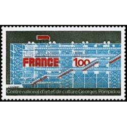 Timbre de France N° 1922...