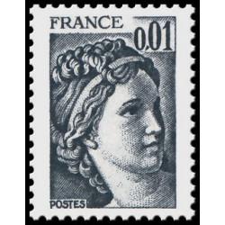 Timbre de France N° 1962...