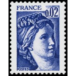 Timbre de France N° 1963...