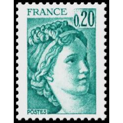 Timbre de France N° 1967...