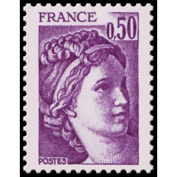Timbre de France N° 1969...