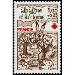 Timbre de France N° 2024...