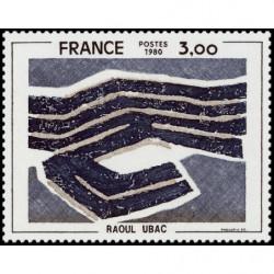 Timbre de France N° 2075...