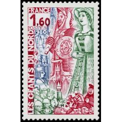 Timbre de France N° 2076...