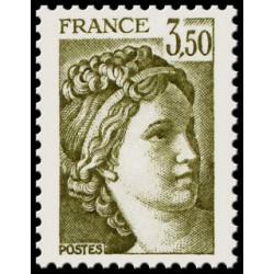 Timbre de France N° 2121...