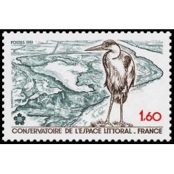 Timbre de France N° 2146...