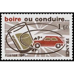 Timbre de France N° 2159...